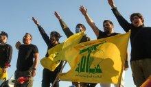 Hizbullah kimdir? Hizbullah'ın amacı nedir? Hizbullah lideri