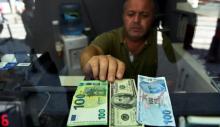Dolar yeniden rekor seviyelere yaklaştı