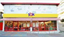 Şok market açık mı bugün? 5 Aralık Cumartesi marketler açık mı?